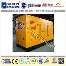 buena fábrica del generador yuchai con ATS