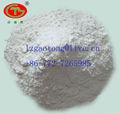 emulsionante éster de azúcar