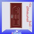 باب غرفة النوم الصلب( yf-- s135)