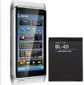 bateria do telefone celular por atacado para Nokia BL-4D