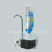 Pureeasy hogar grifo purificador de agua