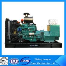En stock! Abrir / Silent / ATS / Remolque 10KVA ~ 800kVA Generadores