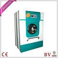 completamente automático de ropa de trabajo pesado de la máquina de lavado