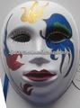 blanco masquerade máscaras de parte de papel en blanco máscaras blancas