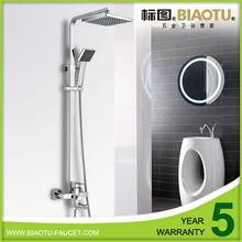 B-80088e dual- función de ducha conjunto de cuarto de baño de ducha fabricante