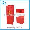 specila de producción de vino bolsa de papel del fabricante en china