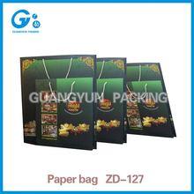 brown bolsas artesanales de papel con la impresión