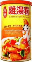 Sopa de pollo en polvo( de caldo de pollo en polvo)