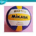 De voleibol, 5# de voleibol de la pu, laminado de voleibol
