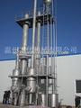 Doble- efecto evaporador de película descendente de la concentración de jugo del evaporador