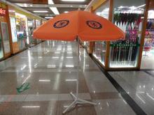 de gran tamaño cuadrado playa paraguas al aire libre