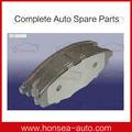 Chery originales Brake Pad S11-3501080