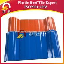 de plástico del techo del azulejo precio