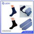 2014 personalizado hecho calcetines calcetines de verano