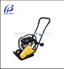 /p-detail/hc50-chapa-de-ferro-pequeno-compactador-900003456351.html