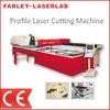 /p-detail/cortadora-de-chapas-de-ferro-a-laser-fibra-900003459351.html