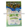 arroz de nylon sacos de embalagem