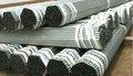 revista de alta capa electro galvanizado de tubos de acero