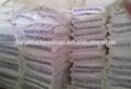 El bromuro de potasio 99.5% min( amoniocas: 7758- 02- 3)