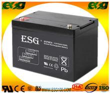 batería de SMF 12V70AH
