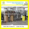 ventas directas de fábrica KYRO-1000 planta de agua mineral de pequeña escala