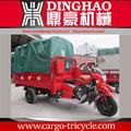 El precio barato de la alta calidad Chongqing carga vehículo de tres ruedas Precio / triciclo