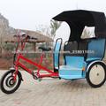 De la rueda 3 pedal eléctrico de potencia taxi-bicicleta triciclo motorizado