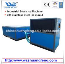 comercial del bloque de hielo de la máquina