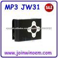 MP3 1GB 2GB 4GB 8GB 16GB