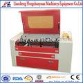 Machine de découpe laser pour bois de balsa/Machine de découpe au laser CO2 de haute qualité