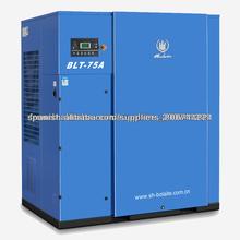 BLT-55kw Planta Compresora China