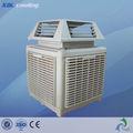 xbl marca de refrigeración industrial por evaporación del refrigerador de aire con el ce