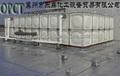 Tanque de agua seccional FRP