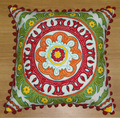 Cushion Cover- Embroidered