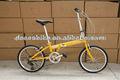 Folding Bike 20-inch 6-speed