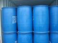 Sal phosphonates 68155-78-2 dtpmp. Na7 de tratamiento de agua productos químicos mejor proveedor de china