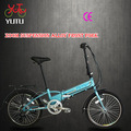 dobrar os ciclomotores,motor do cubo de 20 polegadas crianças bicicleta dobrável,bicicletas para venda