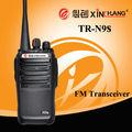 High Power Professional walkie talkie 7w