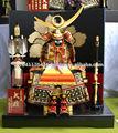 Armadura samurai japonês & capacete ( o símbolo dos generais em guerrear período dos estados )