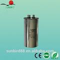 sh mkp condensador de 250 vca 70uf