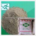 carbonato ferroso