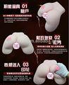 juguetes del sexo masculino para los varones el hombre vagina artificial de diseño de moda