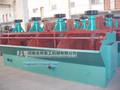 sembradores de flotación de mineral de plomo