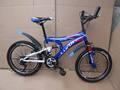 Completo 2014 suspensión de bicicleta de montaña/bicicletas para la venta