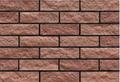 material de construcción de la pared exterior del azulejo