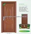 ABS de plástico y madera puerta libre de la pintura