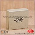 Mejor- venta de kraft 2014 ramadán de papel de regalo caja de madera dh4067# venta al por mayor