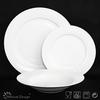 /p-detail/18-piezas-cuadradas-de-cer%C3%A1mica-blanca-vajilla-de-porcelana-conjunto-alemania-fina-vajilla-de-porcelana-conjunto-300003125013.html