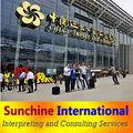 Intérprete profesional chino/español para la Feria de Cantón en Guangzhou. / oferta incluye un servicio de consultaría gratuito