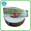 /p-detail/Hot-vente-%C3%A9tanche.-permanent-nacr%C3%A9-film-autocollant-pour-bouteille-de-liquide-500002832113.html